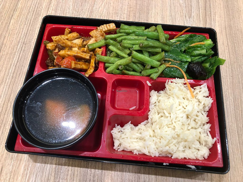 "Photo of Greendot - Northpoint  by <a href=""/members/profile/CherylQuincy"">CherylQuincy</a> <br/>Rice Bento set <br/> January 17, 2018  - <a href='/contact/abuse/image/102543/347610'>Report</a>"
