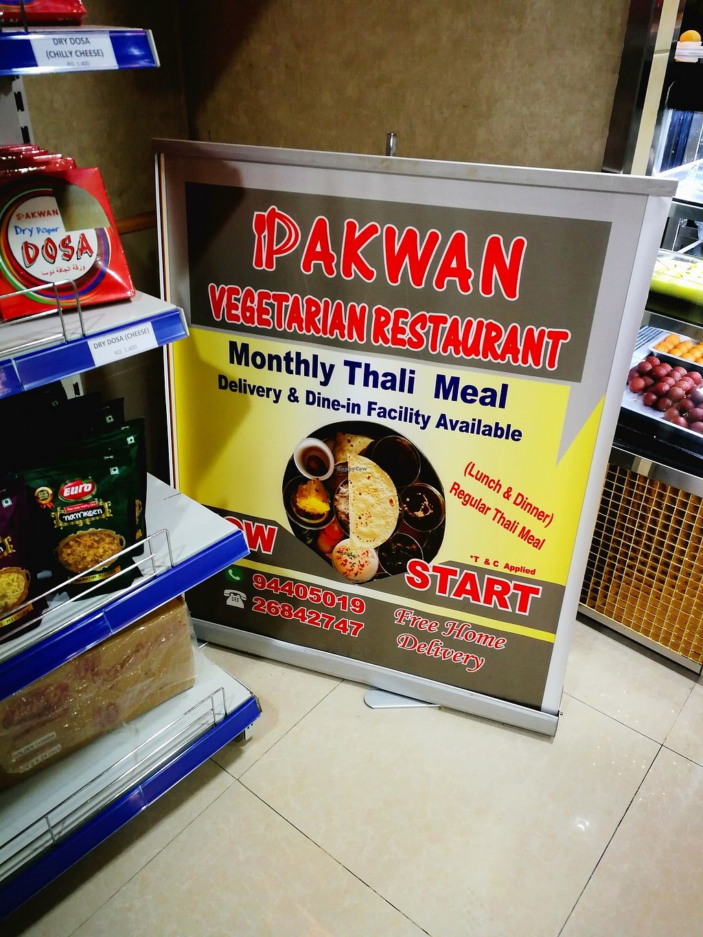"Photo of Pakwan Vegetarian Restaurant - North  by <a href=""/members/profile/Gudrun"">Gudrun</a> <br/>Inside <br/> October 23, 2017  - <a href='/contact/abuse/image/102629/318078'>Report</a>"