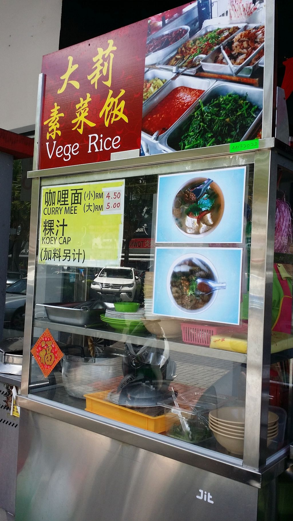 """Photo of Da Li Vege Rice - Food Stall  by <a href=""""/members/profile/walter007"""">walter007</a> <br/>Stall <br/> October 10, 2017  - <a href='/contact/abuse/image/102684/314037'>Report</a>"""