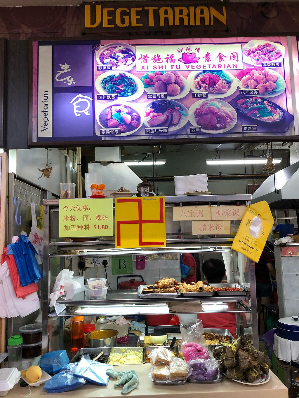 """Photo of Xi Shi Fu Vegetarian Stall  by <a href=""""/members/profile/AmyLeySzeThoo"""">AmyLeySzeThoo</a> <br/>Stall front <br/> April 6, 2018  - <a href='/contact/abuse/image/102701/381406'>Report</a>"""