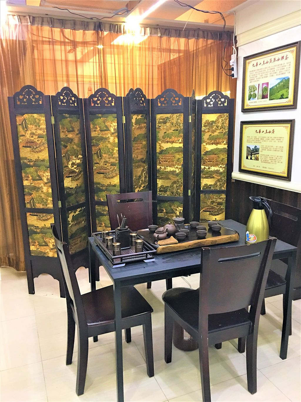 """Photo of A Mi Tuo Fo Su Xin Yuan  by <a href=""""/members/profile/Stevie"""">Stevie</a> <br/>Tea room <br/> October 13, 2017  - <a href='/contact/abuse/image/102842/314743'>Report</a>"""