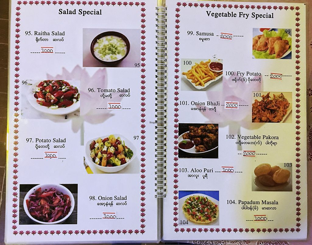 """Photo of Namaaste Kitchen  by <a href=""""/members/profile/AnthonyPolicano"""">AnthonyPolicano</a> <br/>Menu: Salads / Veggie dishes <br/> October 14, 2017  - <a href='/contact/abuse/image/102859/315016'>Report</a>"""