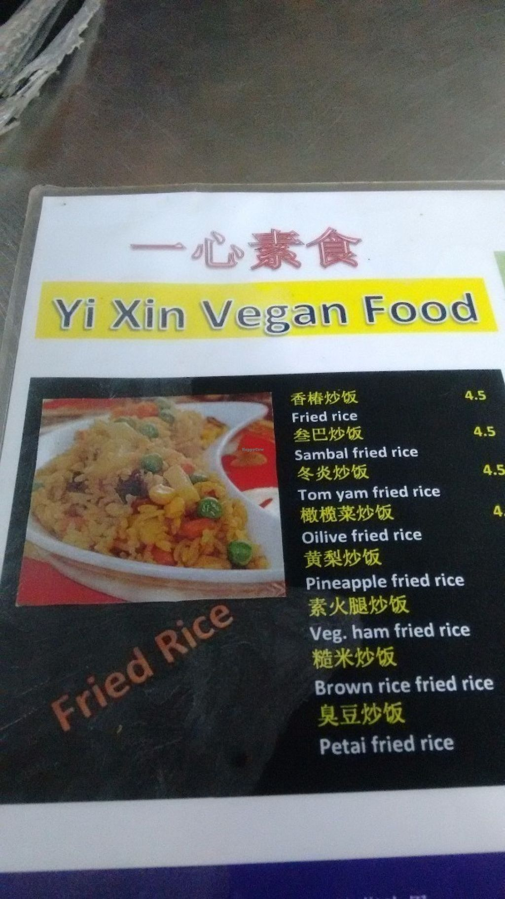 "Photo of Yi Xin Vegan Restaurant  by <a href=""/members/profile/craigmc"">craigmc</a> <br/>Vegan menu <br/> July 12, 2016  - <a href='/contact/abuse/image/10289/159325'>Report</a>"