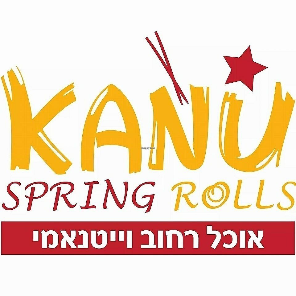 "Photo of Kanu Spring Rolls  by <a href=""/members/profile/Brok%20O.%20Lee"">Brok O. Lee</a> <br/>Logo <br/> October 15, 2017  - <a href='/contact/abuse/image/102907/315328'>Report</a>"