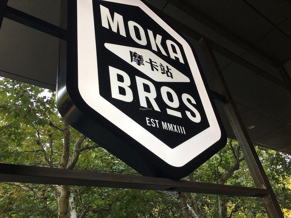 "Photo of Moka Bros  by <a href=""/members/profile/SP"">SP</a> <br/>Moka Bros <br/> November 4, 2017  - <a href='/contact/abuse/image/103146/321623'>Report</a>"