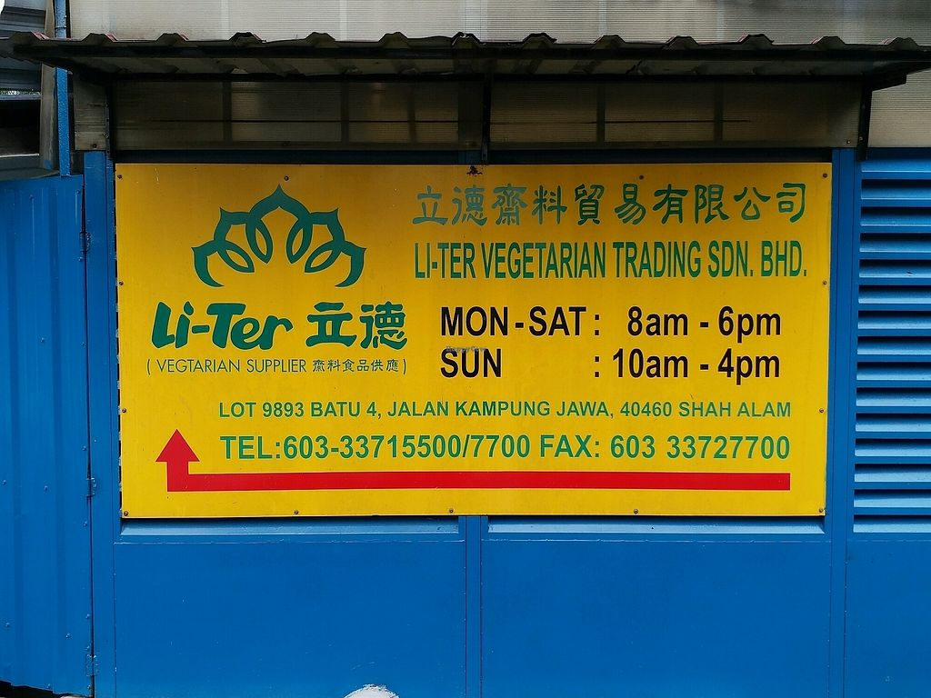 "Photo of Li-ter Vegetarian Trading  by <a href=""/members/profile/Choo-How"">Choo-How</a> <br/>signboard <br/> October 21, 2017  - <a href='/contact/abuse/image/103172/317357'>Report</a>"
