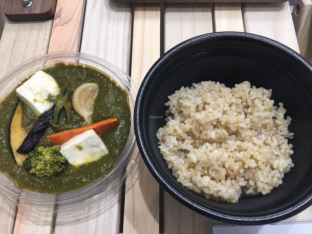 """Photo of Gen  by <a href=""""/members/profile/Ai_Y"""">Ai_Y</a> <br/>Green Curry.  The cheese is salty tofu served with fluffy brown rice.   <br/> December 26, 2017  - <a href='/contact/abuse/image/103226/339152'>Report</a>"""