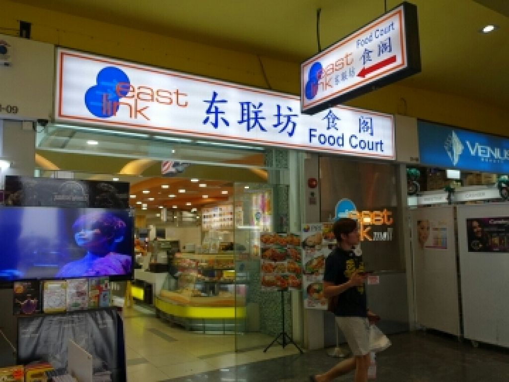 """Photo of Just Greens - Tampines Eastlink Mall  by <a href=""""/members/profile/JimmySeah"""">JimmySeah</a> <br/>entrance to food court <br/> December 22, 2015  - <a href='/contact/abuse/image/10329/129469'>Report</a>"""