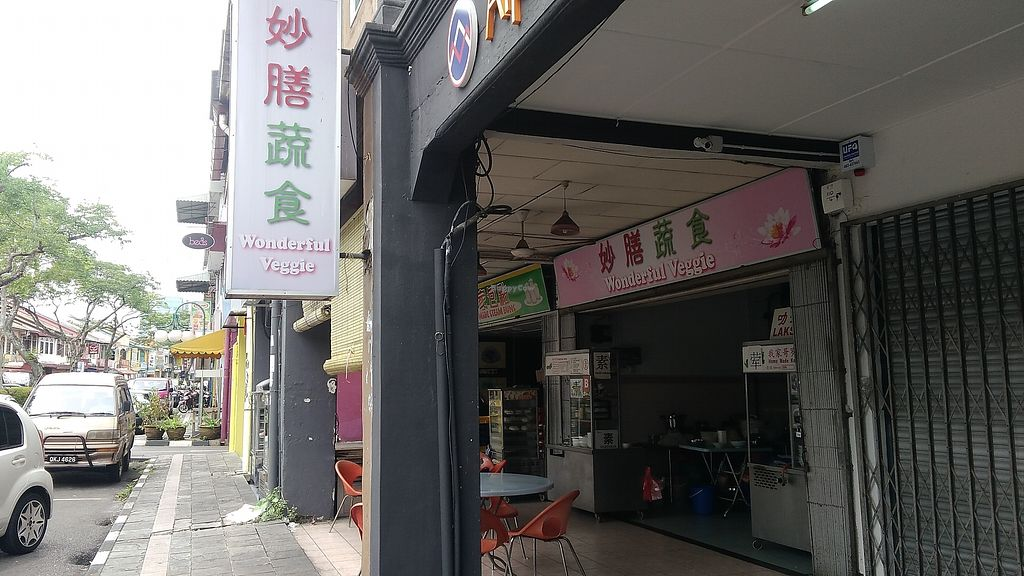 Photo of Wonderful Veggie  by oiabu <br/>Store front.. Located next to the steamed buns shop <br/> October 24, 2017  - <a href='/contact/abuse/image/103337/318230'>Report</a>