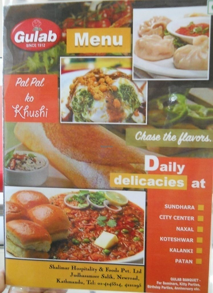 "Photo of Gulab Sweets - New Rd  by <a href=""/members/profile/Masala-Dosa"">Masala-Dosa</a> <br/>menu, title page <br/> October 23, 2017  - <a href='/contact/abuse/image/103400/317892'>Report</a>"