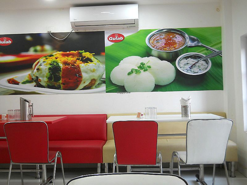 "Photo of Gulab Sweets - New Rd  by <a href=""/members/profile/Masala-Dosa"">Masala-Dosa</a> <br/>Inside <br/> December 2, 2017  - <a href='/contact/abuse/image/103400/331417'>Report</a>"