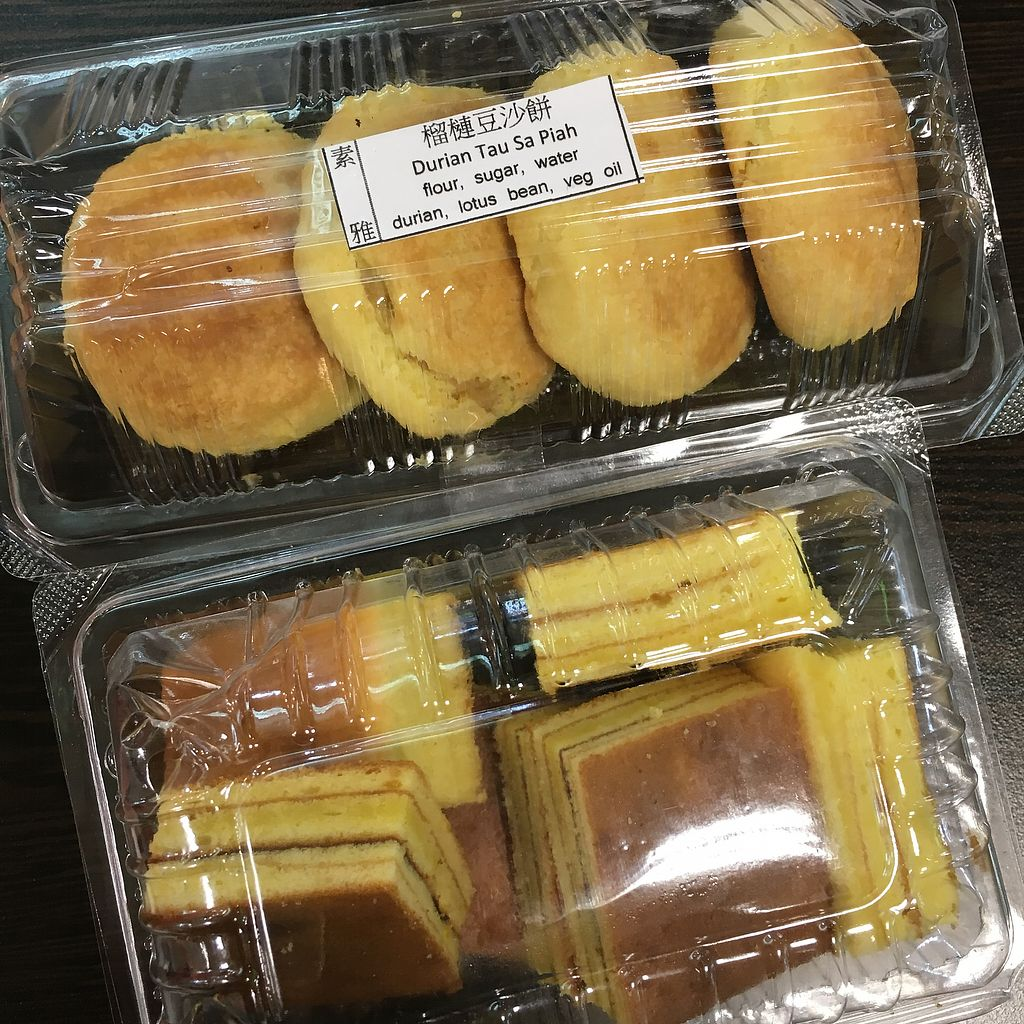 """Photo of Xin Yuan Vegetarian Food Trading  by <a href=""""/members/profile/whollyvegan"""">whollyvegan</a> <br/>vegan durian pastries & thousand layer cakes  <br/> August 22, 2017  - <a href='/contact/abuse/image/10341/295587'>Report</a>"""