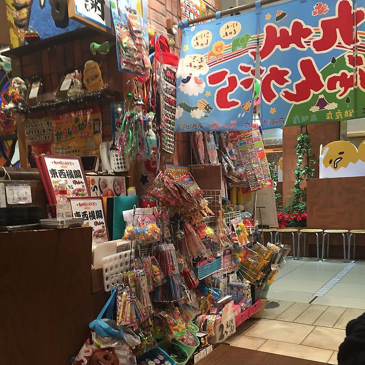 """Photo of Kyushu Jangara Ramen - Seibu Ikebukuro  by <a href=""""/members/profile/KazushigeTani"""">KazushigeTani</a> <br/>near the cashier  <br/> December 11, 2017  - <a href='/contact/abuse/image/103650/334608'>Report</a>"""