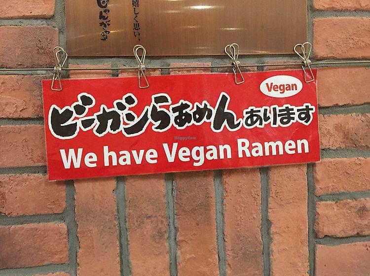 "Photo of Kyushu Jangara Ramen - Seibu Ikebukuro  by <a href=""/members/profile/KazushigeTani"">KazushigeTani</a> <br/>the sign in English  <br/> December 11, 2017  - <a href='/contact/abuse/image/103650/334612'>Report</a>"
