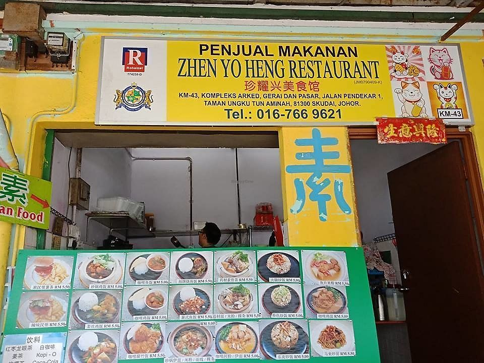 "Photo of Zhen Yo Heng - Food Stall  by <a href=""/members/profile/CherylQuincy"">CherylQuincy</a> <br/>Stall front (photo by VSM) <br/> March 1, 2018  - <a href='/contact/abuse/image/103798/365321'>Report</a>"