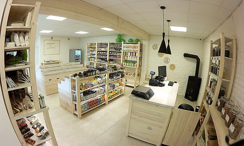 """Photo of Zielone Podworko  by <a href=""""/members/profile/MartaLego"""">MartaLego</a> <br/>Shop overview <br/> November 1, 2017  - <a href='/contact/abuse/image/104119/320926'>Report</a>"""