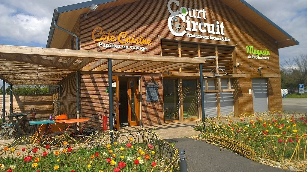"""Photo of Court Circuit  by <a href=""""/members/profile/community5"""">community5</a> <br/>Court Circuit <br/> November 8, 2017  - <a href='/contact/abuse/image/104147/323245'>Report</a>"""