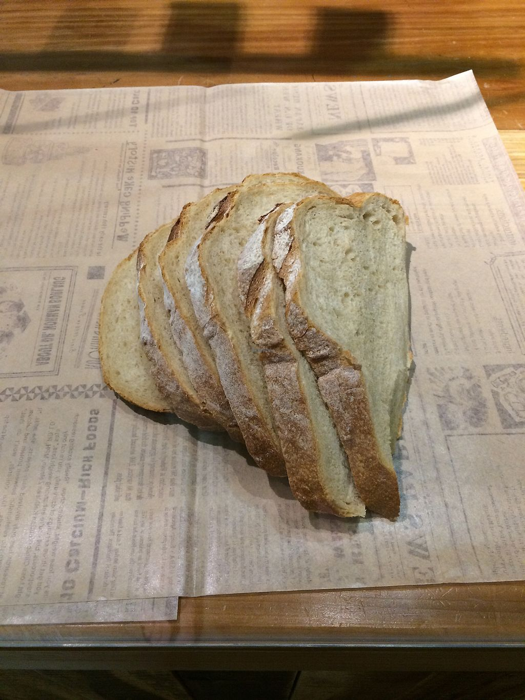 """Photo of Happy Green - Tainan Wei Le Lu  by <a href=""""/members/profile/JesseFletcher"""">JesseFletcher</a> <br/>Mmmm great fresh bread <br/> November 8, 2017  - <a href='/contact/abuse/image/104211/323264'>Report</a>"""