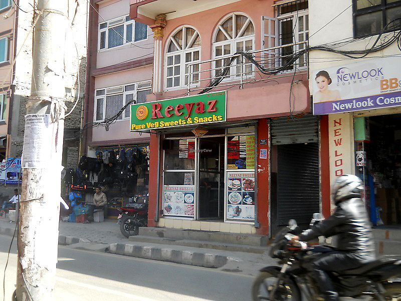 """Photo of Reeyaz Sweets  by <a href=""""/members/profile/Masala-Dosa"""">Masala-Dosa</a> <br/>outside <br/> November 5, 2017  - <a href='/contact/abuse/image/104263/321883'>Report</a>"""