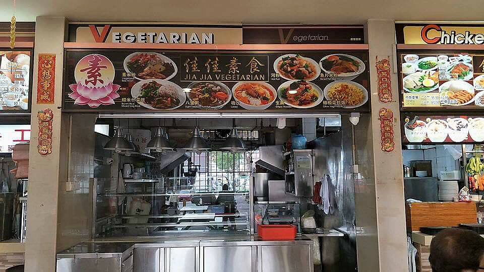 """Photo of Jia Jia Vegetarian Stall  by <a href=""""/members/profile/CherylQuincy"""">CherylQuincy</a> <br/>Stall front <br/> January 22, 2018  - <a href='/contact/abuse/image/104366/349629'>Report</a>"""