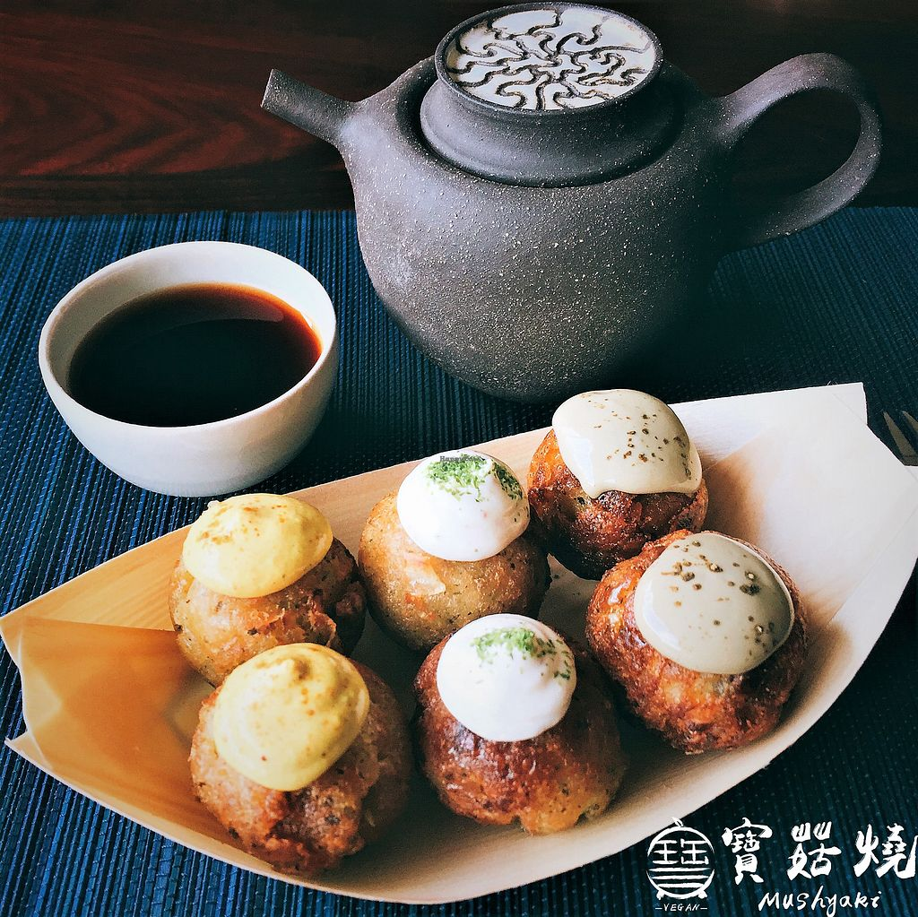 """Photo of Bao Gu Shao - Mushyaki  by <a href=""""/members/profile/CharlieGo"""">CharlieGo</a> <br/>Mixed flavor - classic, curry, and oolong tea <br/> March 5, 2018  - <a href='/contact/abuse/image/104486/366989'>Report</a>"""