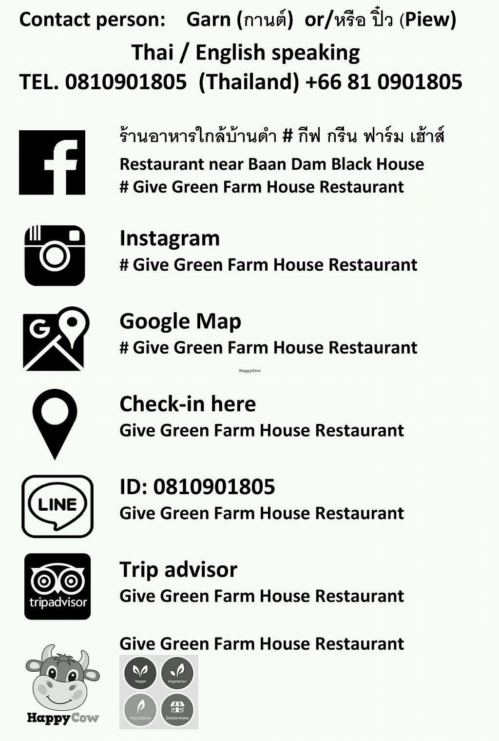 """Photo of Give Green Farm House Restaurant  by <a href=""""/members/profile/GiveGreenFarmHouseRes"""">GiveGreenFarmHouseRes</a> <br/>Find me on another applications <br/> November 17, 2017  - <a href='/contact/abuse/image/104911/326459'>Report</a>"""