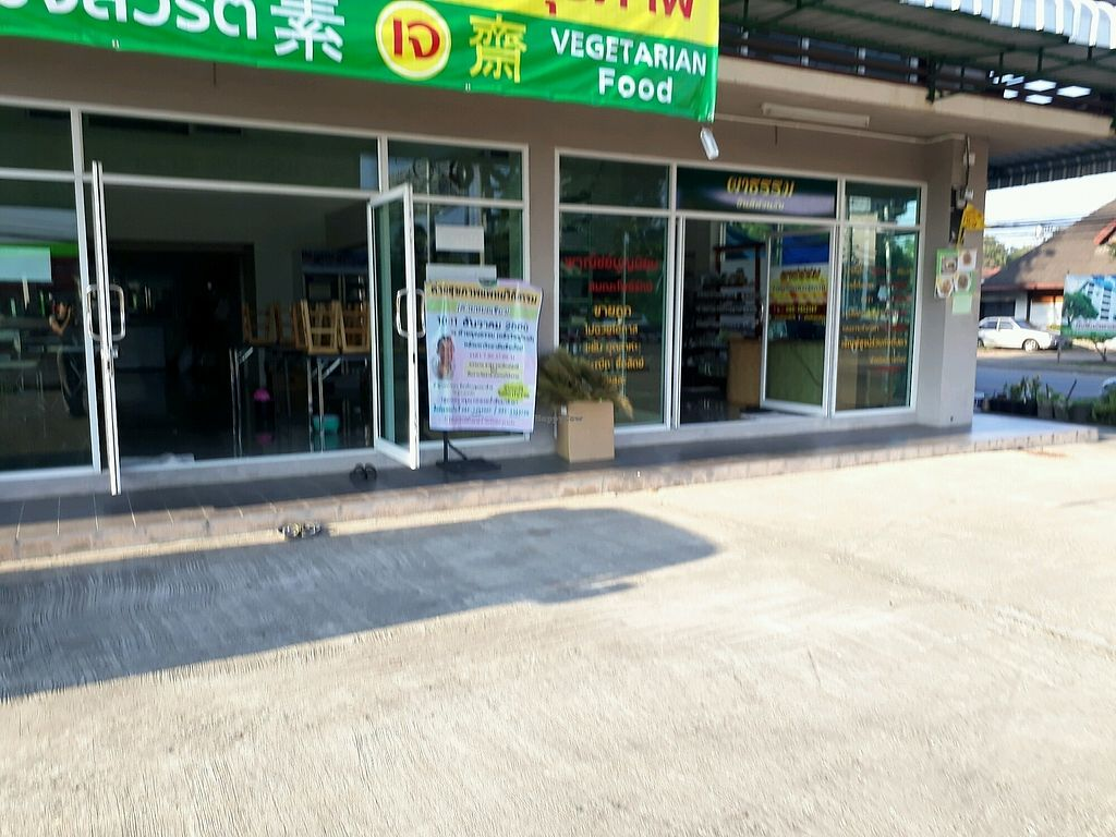 """Photo of Phatham Shop  by <a href=""""/members/profile/LilacHippy"""">LilacHippy</a> <br/>Outside <br/> November 15, 2017  - <a href='/contact/abuse/image/105054/325872'>Report</a>"""