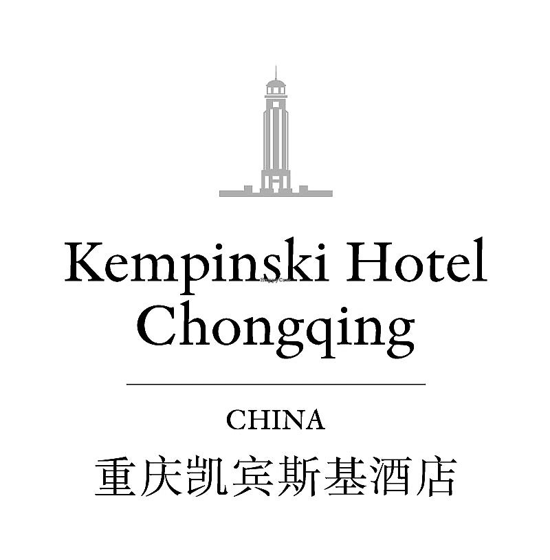 """Photo of Elements - Kempinski Hotel  by <a href=""""/members/profile/Timmy38"""">Timmy38</a> <br/>Kempinsi Hotel Adress <br/> November 16, 2017  - <a href='/contact/abuse/image/105197/326069'>Report</a>"""