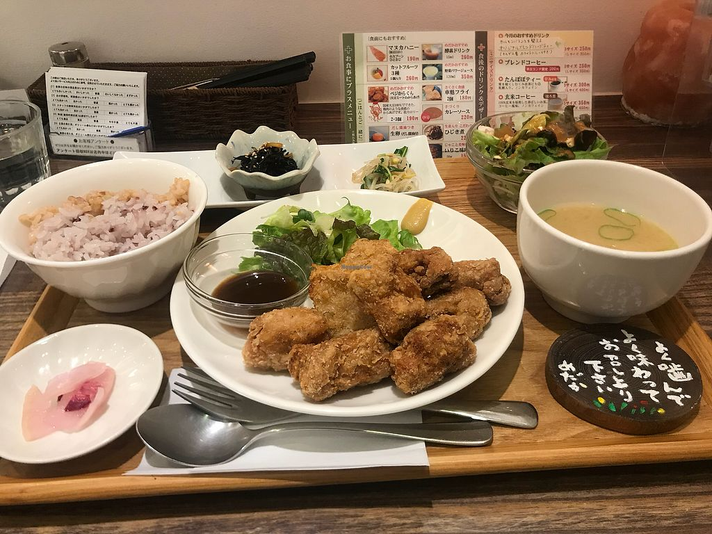 """Photo of Medaka Natural Kitchen   by <a href=""""/members/profile/edwardbc"""">edwardbc</a> <br/>Lunch menu <br/> February 18, 2018  - <a href='/contact/abuse/image/105282/360659'>Report</a>"""