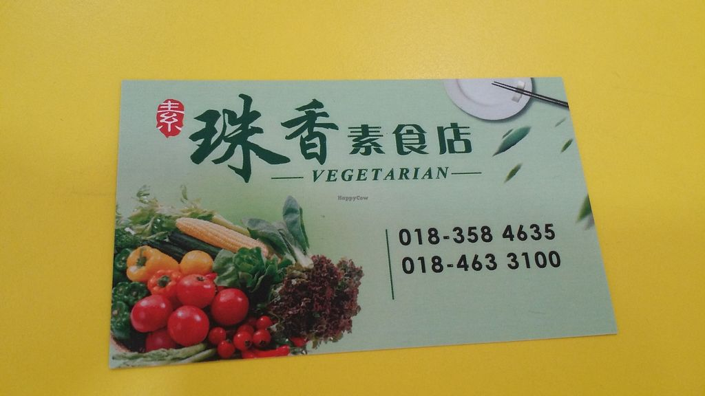 """Photo of Zhu Xiang Vegetarian  by <a href=""""/members/profile/walter007"""">walter007</a> <br/>name card <br/> February 14, 2018  - <a href='/contact/abuse/image/105342/359110'>Report</a>"""
