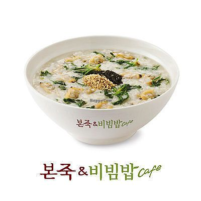 """Photo of Bonjuk and Bibimbap - Seocho Court  by <a href=""""/members/profile/PhillipPark"""">PhillipPark</a> <br/>Logo <br/> December 1, 2017  - <a href='/contact/abuse/image/105518/331145'>Report</a>"""