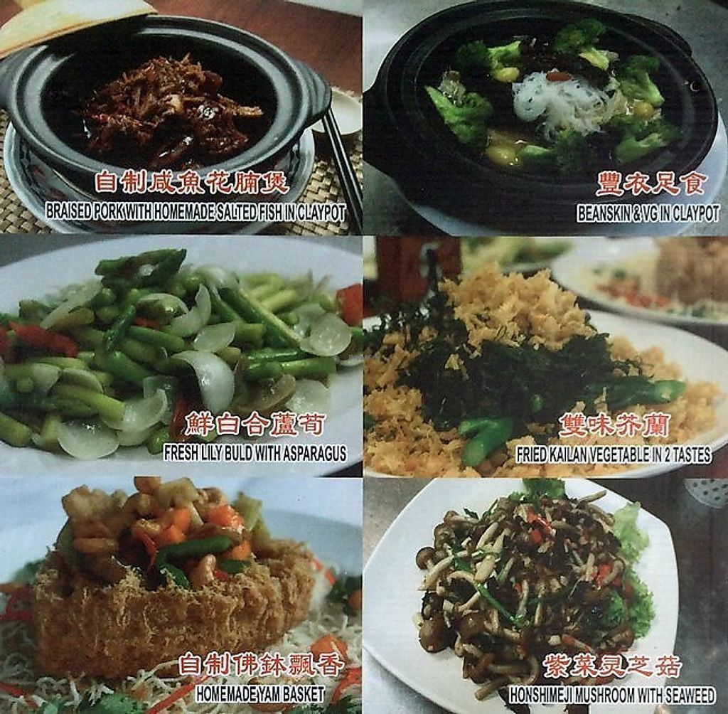 "Photo of Zhen Wei Vegetarian House  by <a href=""/members/profile/harryang"">harryang</a> <br/>Menu <br/> November 25, 2017  - <a href='/contact/abuse/image/105814/328862'>Report</a>"