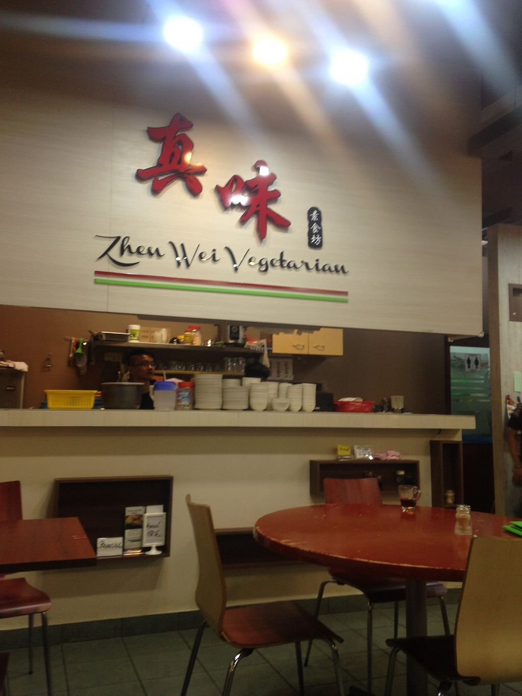 "Photo of Zhen Wei Vegetarian House  by <a href=""/members/profile/harryang"">harryang</a> <br/>Zhen Wei <br/> November 25, 2017  - <a href='/contact/abuse/image/105814/328863'>Report</a>"