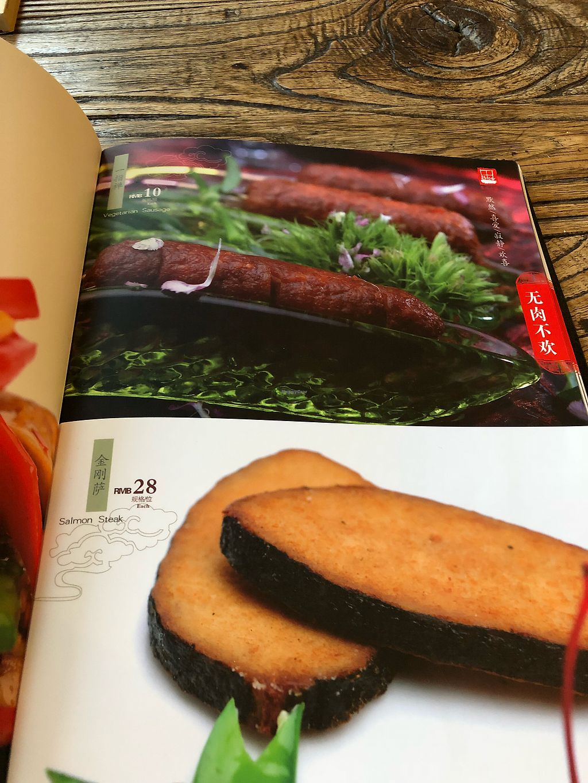 "Photo of Elaine's  by <a href=""/members/profile/Knauji82"">Knauji82</a> <br/>Menu sausage <br/> January 25, 2018  - <a href='/contact/abuse/image/10591/350799'>Report</a>"