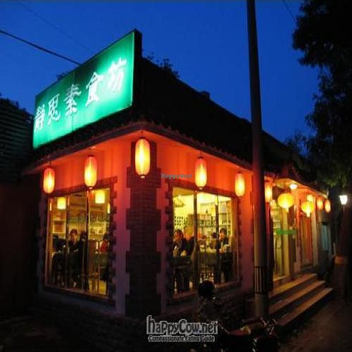 """Photo of CLOSED: Still Thoughts- Dongcheng  by <a href=""""/members/profile/earthville"""">earthville</a> <br/>As seen from Dafosi Dongjie (when looking east) <br/> May 29, 2010  - <a href='/contact/abuse/image/10594/4632'>Report</a>"""