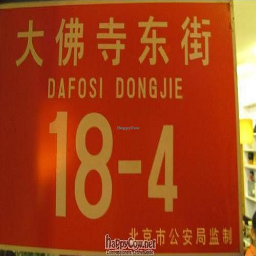 """Photo of CLOSED: Still Thoughts- Dongcheng  by <a href=""""/members/profile/earthville"""">earthville</a> <br/> May 29, 2010  - <a href='/contact/abuse/image/10594/4633'>Report</a>"""
