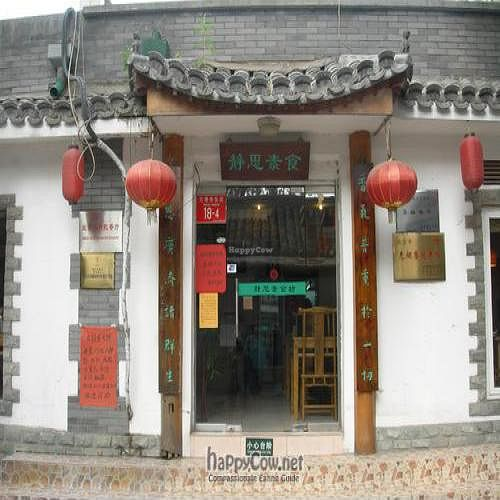 """Photo of CLOSED: Still Thoughts- Dongcheng  by <a href=""""/members/profile/MDR"""">MDR</a> <br/>Still Thoughts--Dongcheng <br/> October 6, 2010  - <a href='/contact/abuse/image/10594/6033'>Report</a>"""