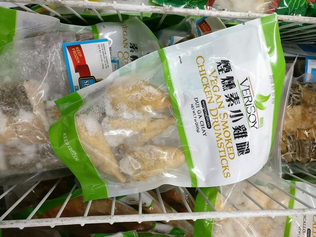 """Photo of World Foods Supermarket  by <a href=""""/members/profile/KellyBone"""">KellyBone</a> <br/>frozen vegan meats <br/> November 28, 2017  - <a href='/contact/abuse/image/106061/329977'>Report</a>"""