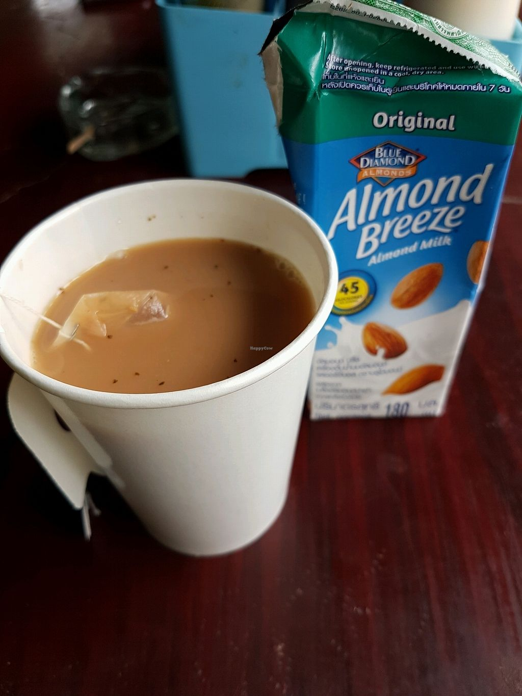 "Photo of Aleena - Food Stall  by <a href=""/members/profile/ZuzannaChronowska"">ZuzannaChronowska</a> <br/>chai tea with almond milk  <br/> November 29, 2017  - <a href='/contact/abuse/image/106128/330325'>Report</a>"
