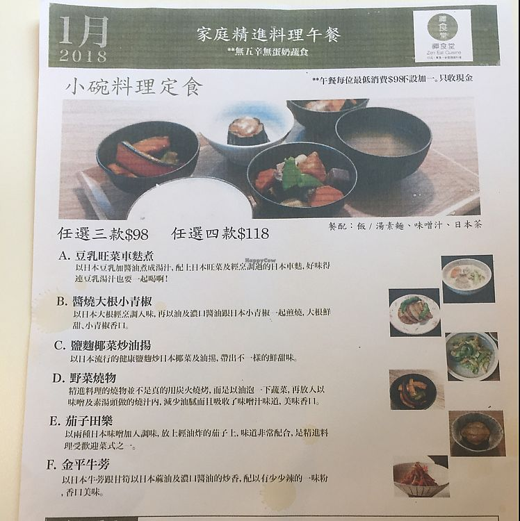 "Photo of Zen Eat Cuisine  by <a href=""/members/profile/Ashni"">Ashni</a> <br/>set lunch menu  <br/> January 26, 2018  - <a href='/contact/abuse/image/106129/351029'>Report</a>"