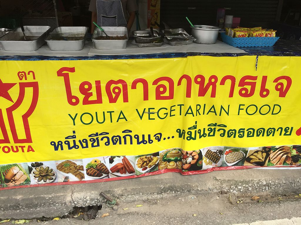 """Photo of Veg Food Stall  by <a href=""""/members/profile/ChristinaDolezal"""">ChristinaDolezal</a> <br/>View from the Street  <br/> November 30, 2017  - <a href='/contact/abuse/image/106207/330703'>Report</a>"""