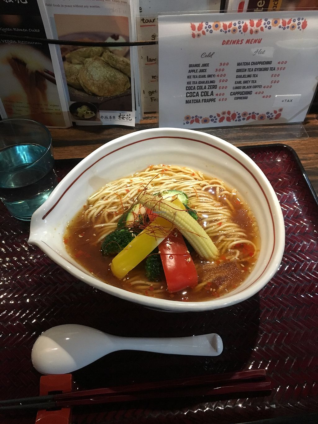 """Photo of Shinjukugyoen Ramen Ouka  by <a href=""""/members/profile/itypewithmyhands"""">itypewithmyhands</a> <br/>Spicy vegan ramen bowl <br/> February 7, 2018  - <a href='/contact/abuse/image/106357/355966'>Report</a>"""