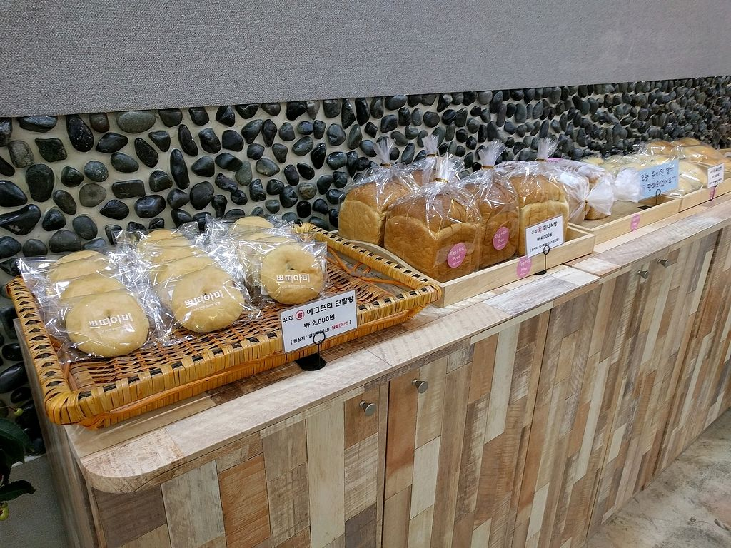 "Photo of Petitami at Suwon Cheon-cheon  by <a href=""/members/profile/PhillipPark"">PhillipPark</a> <br/>vegan bread <br/> December 2, 2017  - <a href='/contact/abuse/image/106403/331391'>Report</a>"