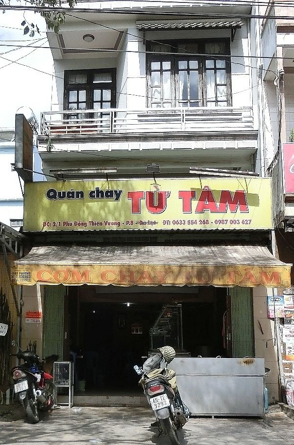 """Photo of CLOSED: Tu Tam  by <a href=""""/members/profile/Canamon"""">Canamon</a> <br/>front <br/> December 3, 2017  - <a href='/contact/abuse/image/106427/331860'>Report</a>"""