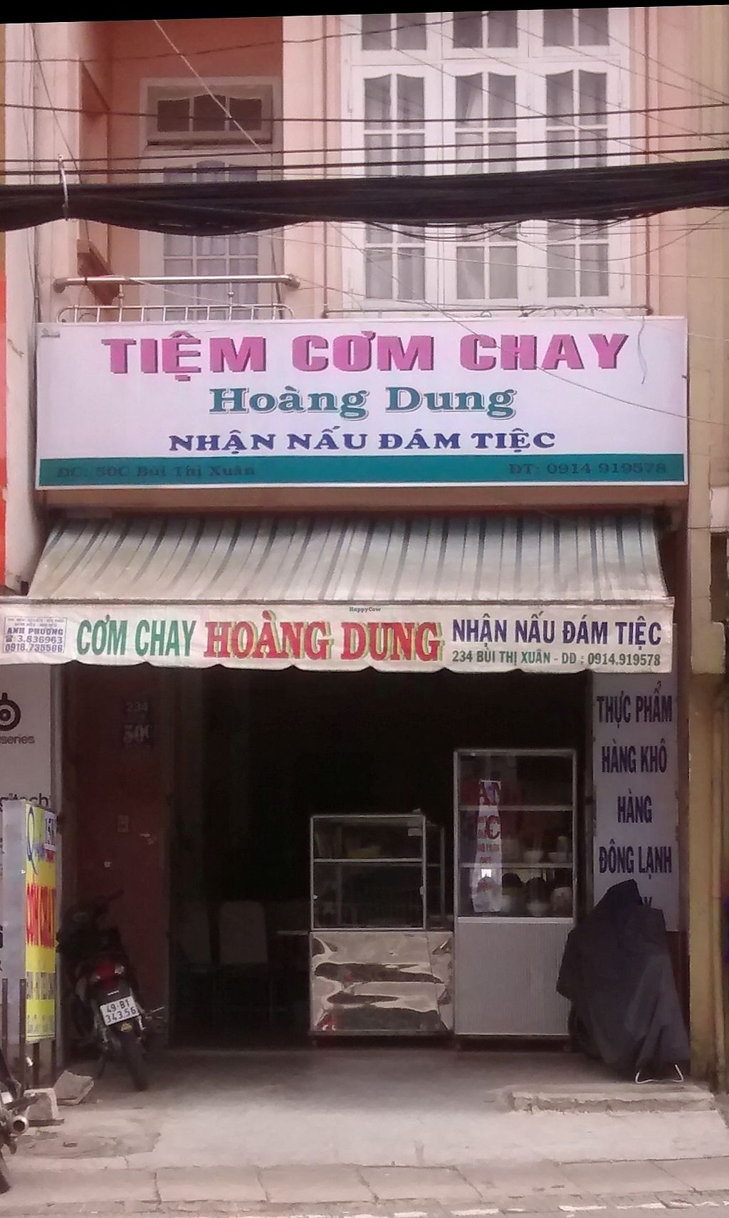 """Photo of Hoang Dung  by <a href=""""/members/profile/Canamon"""">Canamon</a> <br/>Front view <br/> December 3, 2017  - <a href='/contact/abuse/image/106433/331861'>Report</a>"""
