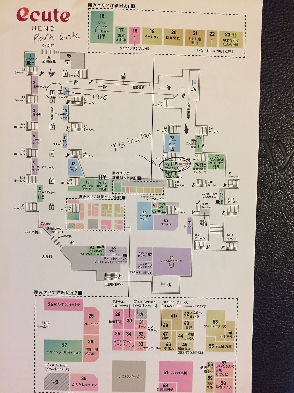 """Photo of T's Tantan - Ueno  by <a href=""""/members/profile/satty"""">satty</a> <br/>Ueno Station map. Entering from Ueno park gates, make a left, then follow the hallway as it turns right and T's Tantan will be towards the end on your right side <br/> February 20, 2018  - <a href='/contact/abuse/image/106436/361858'>Report</a>"""
