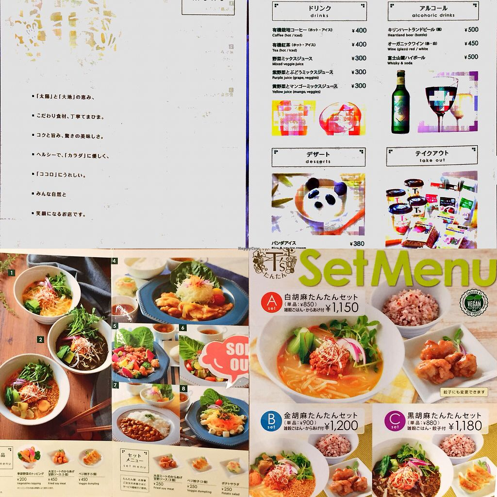 """Photo of T's Tantan - Ueno  by <a href=""""/members/profile/ChiamLongThiam"""">ChiamLongThiam</a> <br/>Menu <br/> March 22, 2018  - <a href='/contact/abuse/image/106436/374250'>Report</a>"""