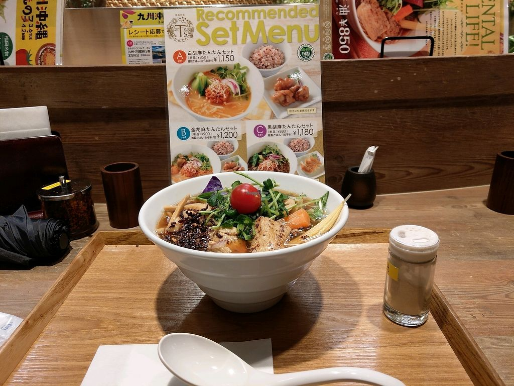 """Photo of T's Tantan - Ueno  by <a href=""""/members/profile/RichardMCoulthurst"""">RichardMCoulthurst</a> <br/>Vegan ramen <br/> March 22, 2018  - <a href='/contact/abuse/image/106436/374291'>Report</a>"""