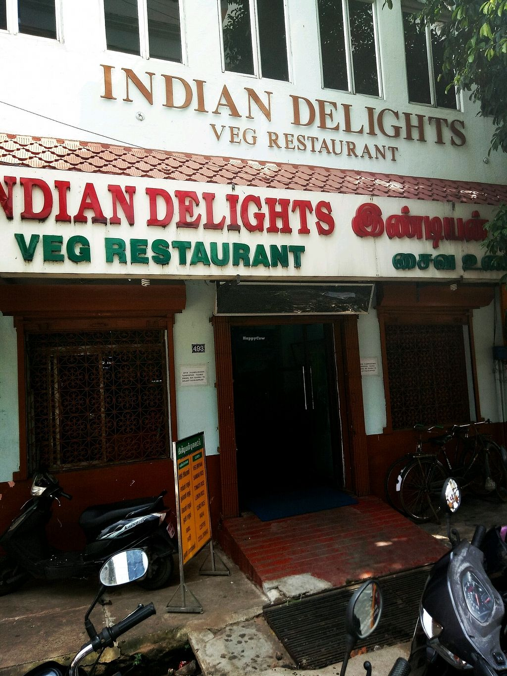 """Photo of Indian Delights  by <a href=""""/members/profile/Pazzodaprile"""">Pazzodaprile</a> <br/>entrance  <br/> December 5, 2017  - <a href='/contact/abuse/image/106559/332360'>Report</a>"""