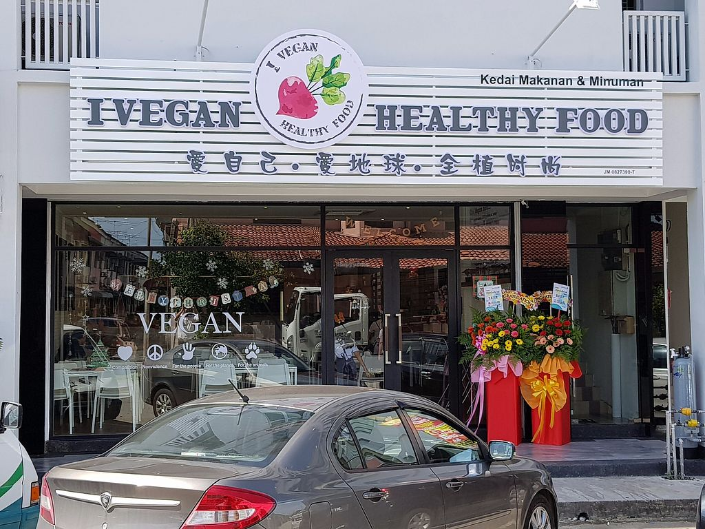 """Photo of I Vegan Healthy Food  by <a href=""""/members/profile/IvanChew"""">IvanChew</a> <br/>shop front view <br/> December 6, 2017  - <a href='/contact/abuse/image/106638/332895'>Report</a>"""